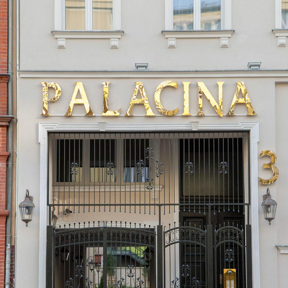 0_palacina-entrance-gate-3